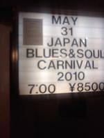 Japanblues2010