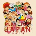 Playforjapan4