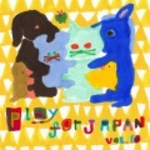 Playforjapan10