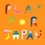Playforjapan7_2