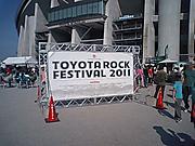 Toyorock1