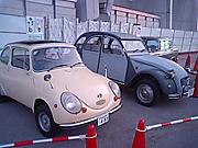 Toyorock8