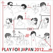 Play_for_japan2012_3
