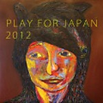 Play_for_japan2012_11