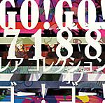 Rare_gogo