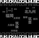 Fukuoka_comp