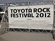 Toyorock2012_1