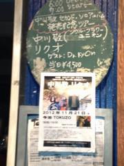 Nakagawa_live