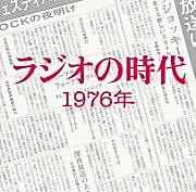 Radio1976