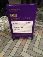 Kimyo_endoji