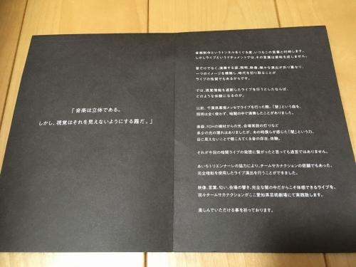 Kurayami4
