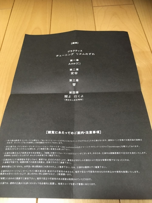 Kurayami5