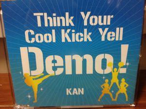 Kan_demo1