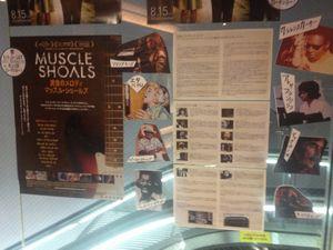Muscleshoals