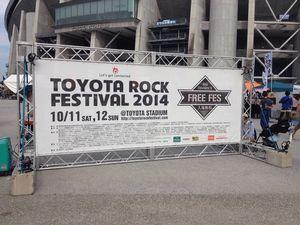 Toyorock2014_1