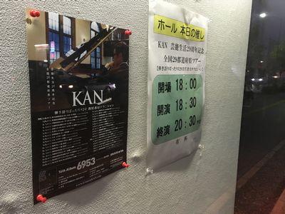 Kan29
