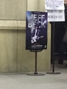Jeffbeck1_2