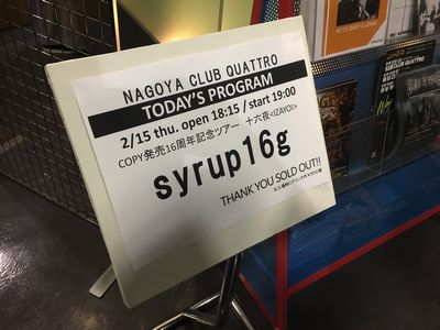 Syrup16g_live