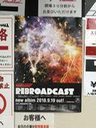 Rebroadcast
